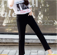 Korean style flared jeans