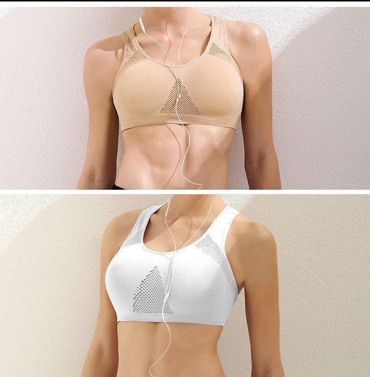 Seamless Athletic Bra - United Retail Outlet