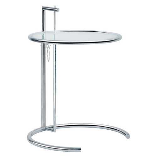 Henderson Metal Silver Side Table