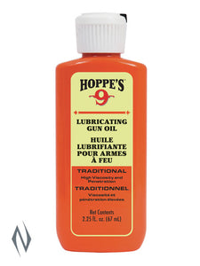 HOPPES LUBRICATING OIL - 2 1/4 FL OZ