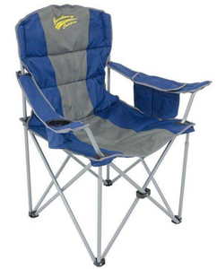 OUTDOOR CONNECTION ALL DAY CHAIR -  - Mansfield Hunting & Fishing - Products to prepare for Corona Virus