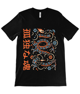 Trad Dragon Tee