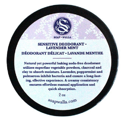 Sensitive Skin Deodorant Cream –  Lavender Mint