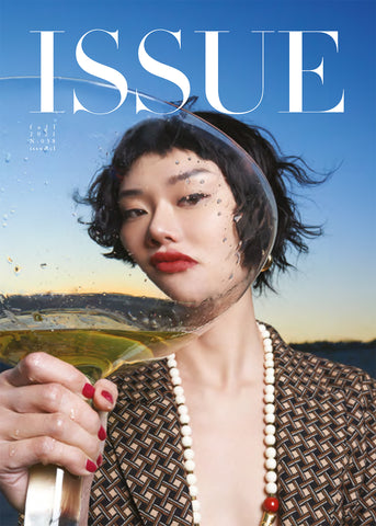 Our Les Bernard necklace featured on the cover of Issue