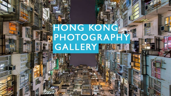 Art Photography Gallery | Hong Kong gallery