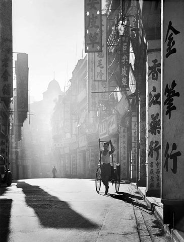 A day is done - 1957 - By Fan Ho at AO Vertical Art Space