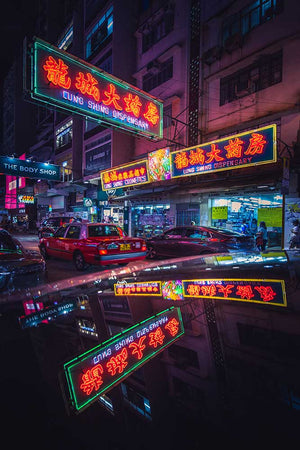 Neon Reflections