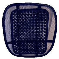 Universal Bs67 Black Mesh Back-Support With Plastic Spikes.