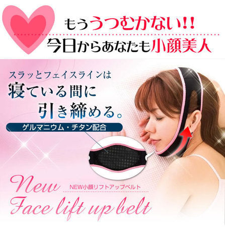 1Pcs 3D Face-lift Device Faciacl Beauty&health tool Thin-Face Massager Bandages V-Face Slimmer Mask