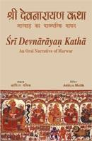 Sri Devnarayan Katha — An Oral Narrative of Marwar