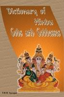 Dictionary of Hindu Gods and Goddesses