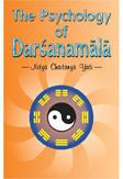 Psychology of Darsana Mala