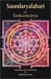 Saundaryalahari (The Upsurging Billow of Beauty) of Sankaracarya