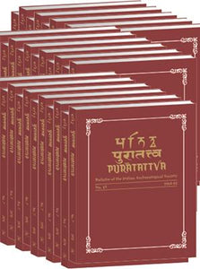 Puratattva (Vol. 16: 1985-86): Bulletin of the Indian Archaeological Society