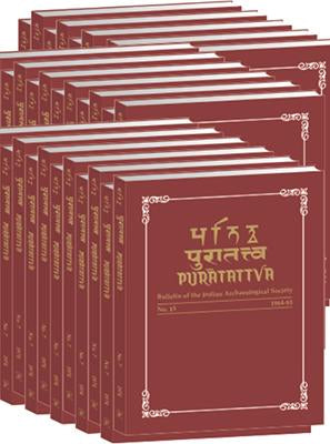Puratattva  (Vol. 25: 1994-95): Bulletin of the Indian Archaeological Society