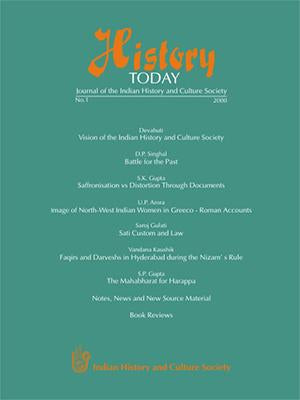 History Today (Vol. 1: 2000) — Journal of the Indian History and Culture Society