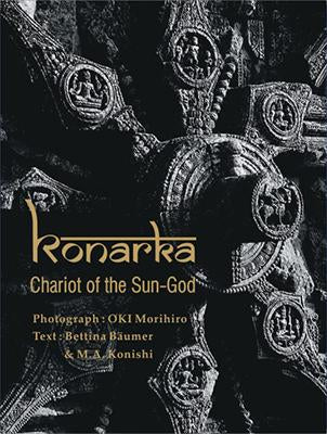 Konarka — Chariot of the Sun-God