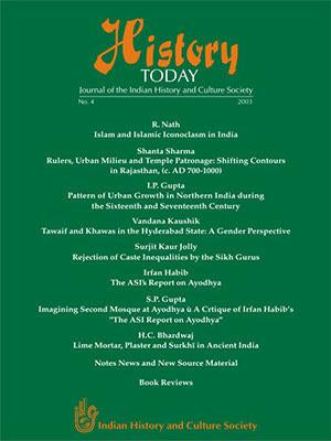 History Today (Vol. 4: 2003) — Journal of the Indian History and Culture Society