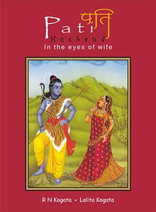 Pati — Husband in the eyes of Wife