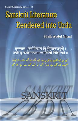 Sanskrit Literature Rendered into Urdu