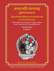 Manthanabhairavatantram, Kumarikakhandah — The Section concerning the Virgin Goddess of the Tantra of the Churning Bhairava (6 Vols. In 14 bindings)