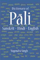 Dictionary of Pali-Sanskrit-Hindi-English