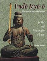 Fudo Myo-O - (Acalanatha Vidyaraja) in art and Iconography of Japan