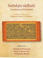 Sanskrit Sadhuta Goodness of Sanskrit