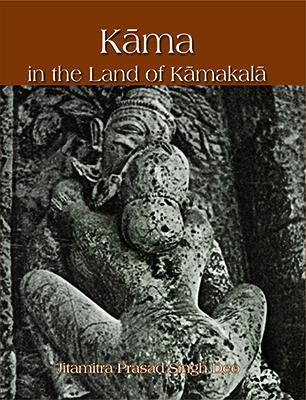 Kama in the Land of Kamakala
