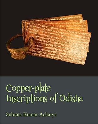 Copper-Plate Inscription of Odisha