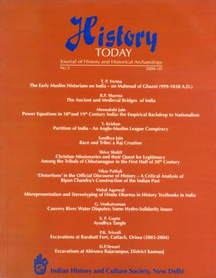 History Today (Vol. 5: 2004) — Journal of the Indian History and Culture Society