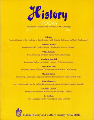 History Today (Vol. 9: 2008) — Journal of the Indian History and Culture Society