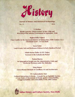 History Today (Vol. 11: 2010) — Journal of the Indian History and Culture Society
