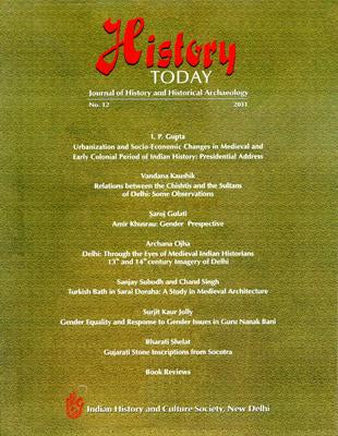 History Today (Vol. 12: 2011) — Journal of the Indian History and Culture Society