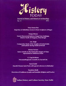 History Today (Vol. 13: 2012) — Journal of the Indian History and Culture Society