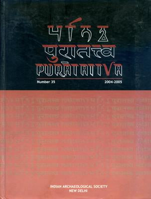 Puratattva  (Vol. 35: 2004-05): Bulletin of the Indian Archaeological Society