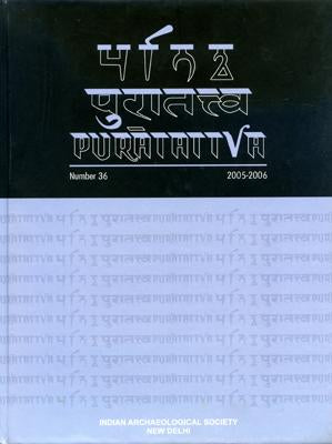 Puratattva  (Vol. 36: 2005-06): Bulletin of the Indian Archaeological Society