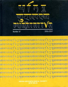 Puratattva  (Vol. 37: 2006-07): Bulletin of the Indian Archaeological Society