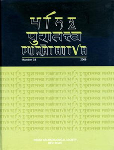 Puratattva  (Vol. 38: 2008): Bulletin of the Indian Archaeological Society