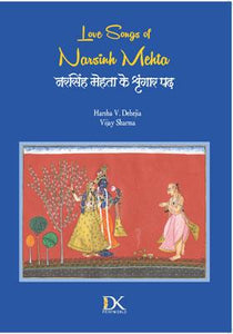 Love Songs of Narsinh Mehta