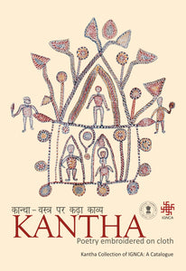Kantha: Poetry Embroidered on Cloth