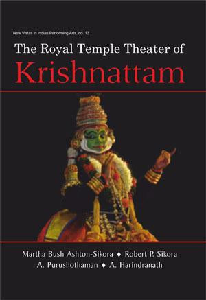 The Royal Temple Theater of Krishnattam