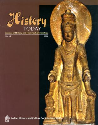 History Today Vol. 15 (2014)