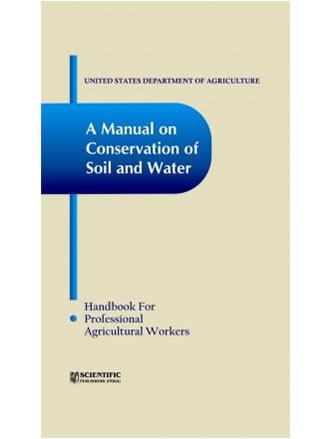 A Manual On Conservation Of Soil And Water