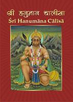 Shri Hanuman Chalisa with English Translation