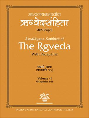 Asvalayana-Samhita of The Rigveda (With Padapatha) (2 Vols. Set)