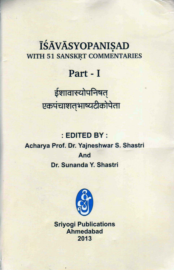 Ishavasyopanishad with 51 Sanskrit commentaries,Parts 1 & 2