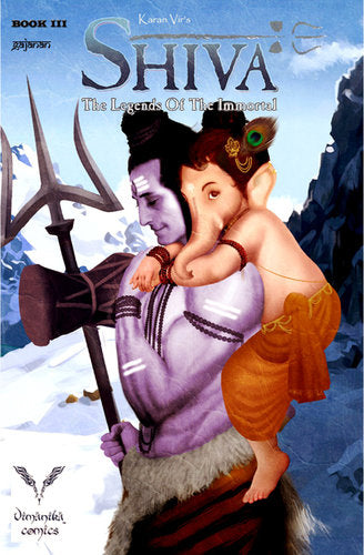 Shiva - The Legend Of The Immortal Book 3
