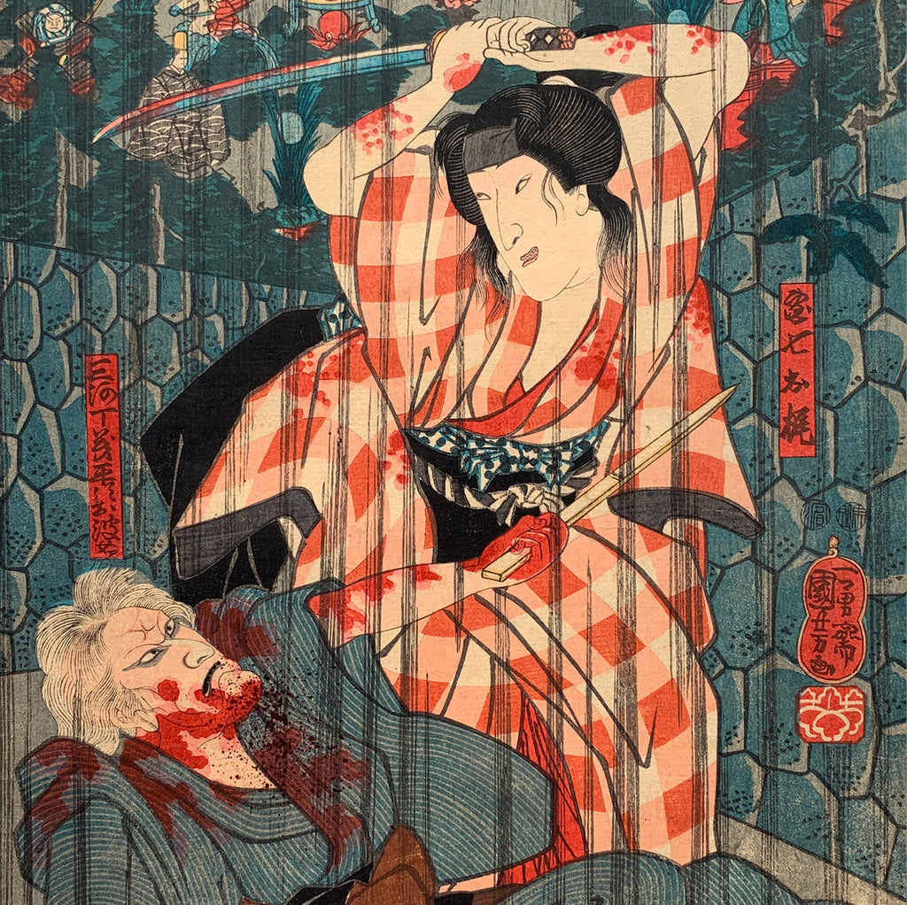 Ukiyo-e woodblock prints