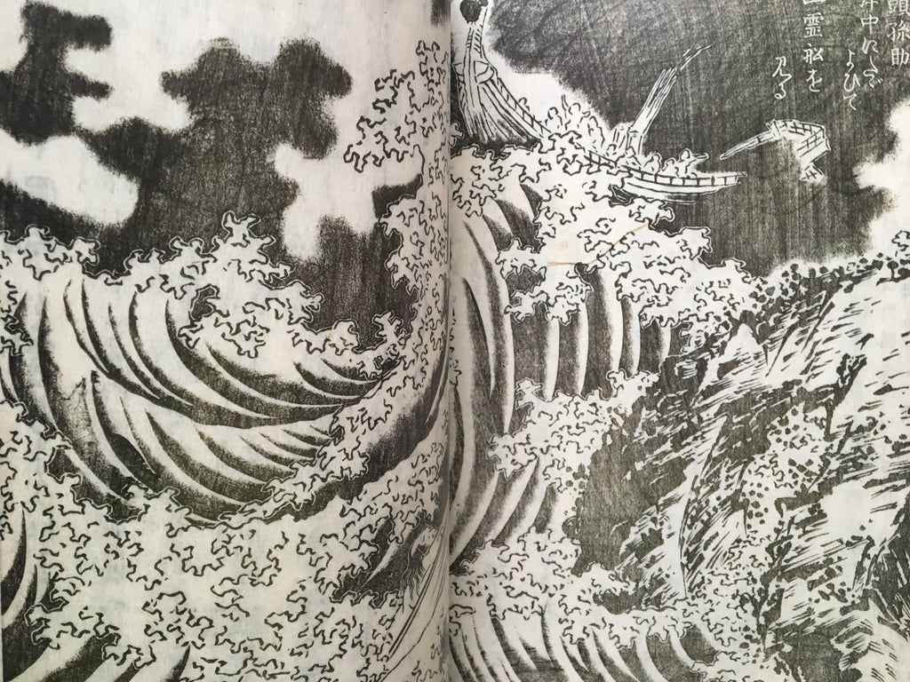 HOKUSAI CLOSE UP